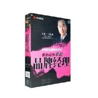 精准制导品牌运作系列之:帮你成为卓越品牌经理(4DVD)(软件)王汉武 光盘