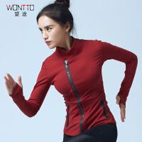 秋冬运动健身瑜伽外套女立领跑步瑜伽服上衣长袖运动紧身拉链开衫 酒红色