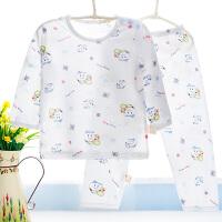 婴儿薄款空调服睡衣套装男童女童内衣长袖幼儿