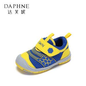 【达芙妮超品日 2件3折】鞋柜童鞋个性拼接舒适网布透气男童儿童运动鞋