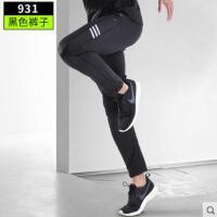 运动长裤男户外新品薄速干宽松骑行裤休闲跑步健身房足球训练收口小腿裤