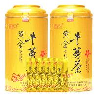健益  牛蒡茶  牛蒡根茶叶 250gX2桶