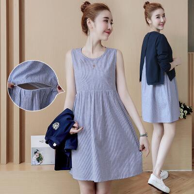 黛熊 孕妇装条纹两件套孕妇哺乳裙春秋装潮妈新品孕妇连衣裙K-8161