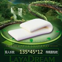 1米5夫妻情侣枕1.8加长双人枕1.2m天然乳胶枕学生枕儿童单人枕头yt定制