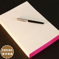 原浆本白16开B5顺滑型600张学生用演草纸绘图设计优质草稿纸批发