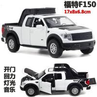 皮卡车合金车模型车F150猛禽铁车儿童玩具车声光小汽车