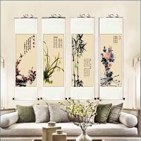 梅兰竹菊挂画国画丝绸卷轴画花鸟画四条屏客厅办公沙发背景装饰画