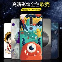 诺基亚3.1plus手机壳软硅胶Nokia 3.1Plus保护套日韩卡通潮男女款防摔全包