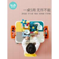 可优比儿童拼插积木桌大颗粒宝宝男孩多功能积木拼装玩具益智桌子
