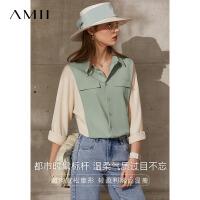 Amii极简温柔风设计感衬衫女2021新款撞色假两件衬衣气质百搭上衣