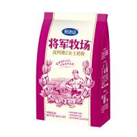完达山高钙维E女士奶粉400克 成人奶粉