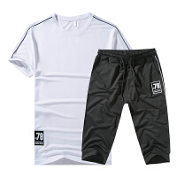 运动套装男夏季薄跑步健身服短袖五分短裤速干t恤夏天运动衣服装936 套装