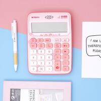 晨光 ADG98725 语音计算器粉色财务会计糖果色迷你可爱12位计算机办公学生用