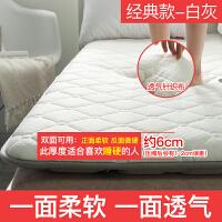 学生宿舍榻榻米床垫子1.5单人0.9m床褥子1.2米地铺睡垫被90x190cm
