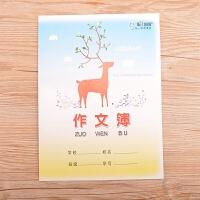 伟盛大作文簿本统一标准簿册小学生幼儿园作业簿作业本A4大16开