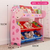 宝宝书架幼儿园玩具收纳柜整理玩具架子置物架多层儿童玩具收纳架 y6l