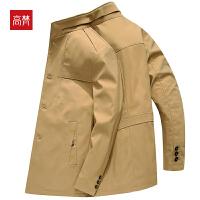 【3折价:179元/再叠加优惠券】高梵男士简约有型立领设计风衣防风透气舒适耐磨