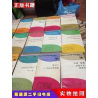 【二手9成新】生活境遇-萨特言谈随笔集萨特上海三联书店