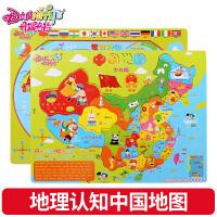 中国世界地图拼图玩具益智拼板2-6岁宝宝地理认知启蒙早教玩具