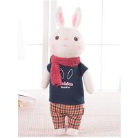 metoo 提拉咪兔公仔 毛绒玩具 玩偶娃娃生日礼物经典创意 深蓝色上衣提拉米苏男兔 高35cm(11寸)送包装袋