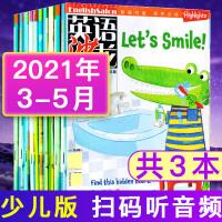 【共3本打包】英语沙龙杂志少儿版2021年3/4/5月 中英文双语学习期刊 集实用性趣味性于一体的青少年文摘阅读学习书籍