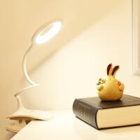 御目 小台灯 led小台灯学生学习护眼灯可充电夹式床头灯三挡调光卧室学生宿舍客厅阳台可夹式台灯