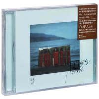 正版 白安 全新创作专辑《让我逃离平庸的生活1990s》CD+歌词本