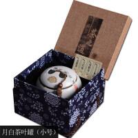 茶叶罐陶瓷旅行小号汝窑密封罐礼盒空盒茶叶包装盒家用大茶罐