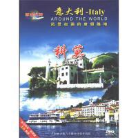环游世界-意大利科莫DVD( 货号:788425264)