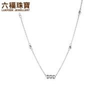 六福珠宝PT950铂金项链吊坠女白金套链十字间珠链 L05TBPN0010