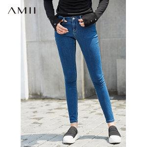 【大牌清仓 5折起】Amii[极简主义]牛仔裤女春秋冬新品弹力九分裤