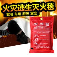 家用灭火毯1.5米*1.5米防火毯玻璃纤维救生毯火灾逃生毯消防毯