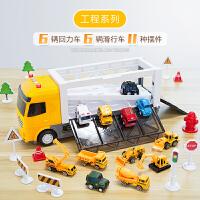 儿童玩具车男孩合金回力小汽车工程卡车模型套装男童1-2-3-4-6岁5SN8798