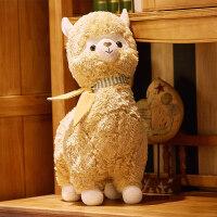 可爱羊驼公仔毛绒玩具小羊玩偶抖音网红娃娃按摩抱枕女生日礼物 45cm