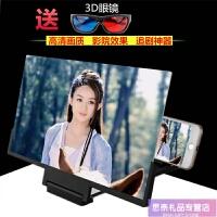 18寸手机屏幕放大器镜14寸多功能高清12寸3d视频看电视机投影神器