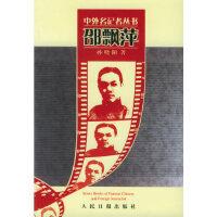 【新书店正版】邵飘萍,孙晓阳,人民日报出版社9787800028489