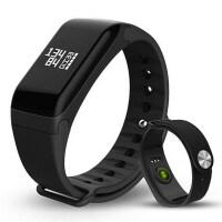 【包邮】血压心率智能手环 智能运动手环心率血压睡眠监测计步器手表生活防水男女款蓝牙安卓苹果通用 微信QQ来电提醒显示通