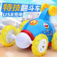 翻斗车遥控车 儿童可充电翻滚特技车电动玩具车男孩遥控汽车e7n