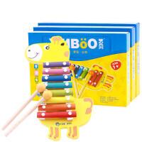 【【领券立减50元】米米智玩 长颈鹿动物八音阶敲琴钢片木制敲打玩具婴儿玩具八音敲琴儿童乐器玩具活动专属
