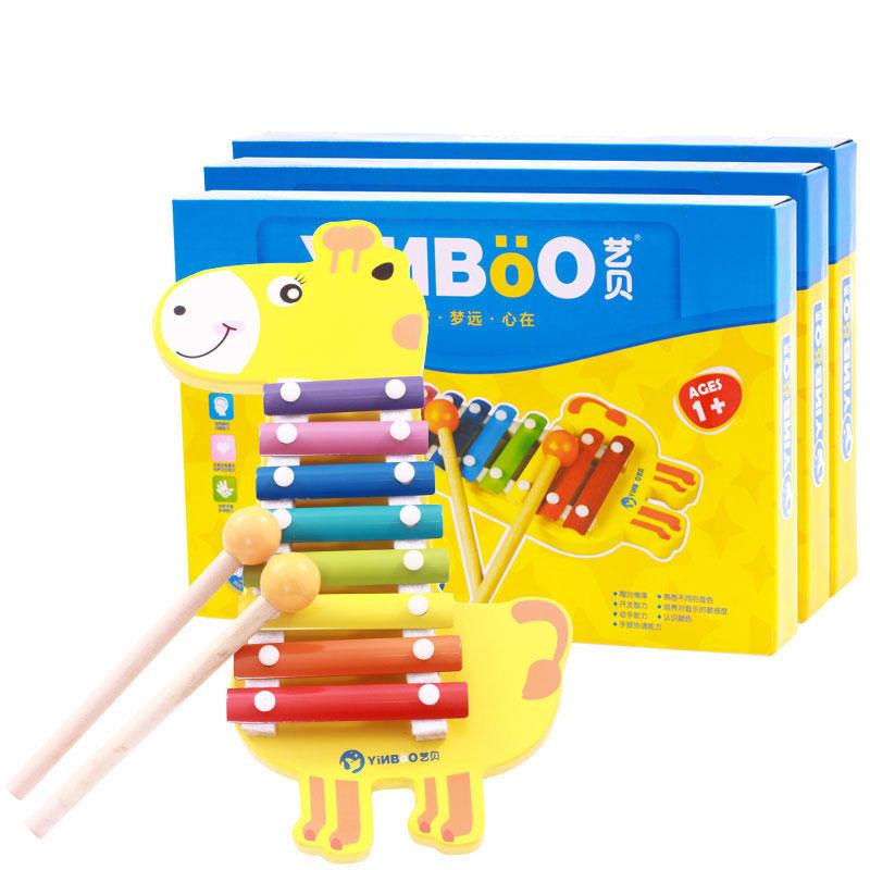 【领券立减50元】米米智玩 长颈鹿动物八音阶敲琴钢片木制敲打玩具婴儿玩具八音敲琴儿童乐器玩具活动专属【领券立减50元】 儿童早教益智玩具大促