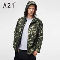 以纯A21男装修身夹层迷彩风衣男 经典个性连帽时尚休闲2017新品男外套