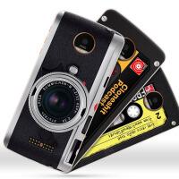 摩托罗拉z play保护套Moto Z Play手机壳创意彩绘XT1635个性软壳