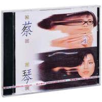 正版 蔡琴:时间的河 1987专辑 带编号 CD+写真歌词本