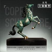 纯铜马装饰摆件马到成功工艺品家居开业礼物艺术办公室桌面