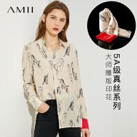 Amii文艺复兴5A真丝衬衫2021年春季新款桑蚕丝衬衣印花撞色上衣女