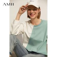 Amii设计感小众拼色套头卫衣女2021春新款宽松圆领炸街上衣潮ins