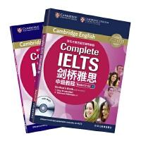 新东方 剑桥雅思中级教程(附练习册及DVD)