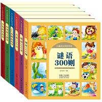 儿童成长阅读书系(6册)