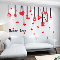 3d立体墙贴画亚克力墙上贴画卧室床头装饰房间墙贴纸浪漫婚房布置 超