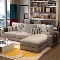 布艺沙发组合可拆洗客厅简约现代转角北欧大小户型贵妃家具整装 送茶几电视柜